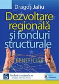 Dezvoltare regională și fonduri structurale