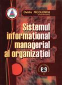 Sistemul informațional managerial al organizației