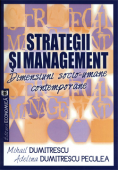 Strategii și management: dimensiuni socio-umane contemporane