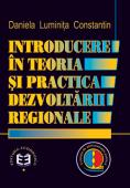 Introducere în teoria și practica dezvoltării regionale