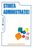 Știinta administrației