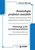 Deontologia profesiei contabile. Dezbateri internaționale privind independența în auditul financiar