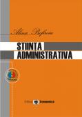 Știința administrativă