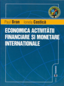 Economica activității financiare și monetare internaționale