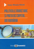 Politicile monetare și piața de capital din România