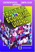 Tranziția la economia umană