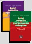 Set: Comerț internațional și politici comerciale contemporane. Volumele I și II
