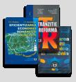 Pachet: Relansarea cresterii economice in Romania, Tranzitie si reforma, Eficientizarea economiei romanesti