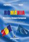 România - membră a Uniunii Europene. Zece ani de la aderare