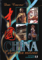 China: calea prin milenii