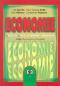 Economie. Aplicații, teste, probleme, răspunsuri, ediția a V-a