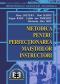Metodica pentru perfecționarea maiștrilor instructori