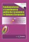 Fundamentarea și coordonarea politicilor economice în Uniunea Europeană