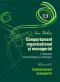 Comportament organizațional și managerial: fundamente psihosociologice și politologice - volumul 2 - comportament managerial