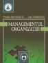 Managementul organizației