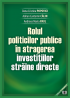 Rolul politicilor publice în atragerea investițiilor străine directe