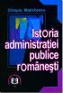 Istoria administrației publice românești