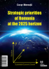 Strategic priorities of Romania at the 2025 horizon