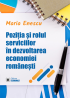 Poziția și rolul serviciilor în dezvoltarea economiei românești
