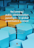 Re(forming) public administration paradigms in global governance context