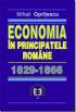 Economia în Principatele Române 1829-1866