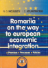 Romania on the way to European economic integration: premises, processes, policies