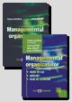 Set: Managementul organizațiilor și Managementul organizațiilor. Studii de caz. Aplicații. Teste de verificare, editia a II-a