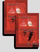 Set: Vânzarea produselor românești în jurul lumii. Volumele I + II