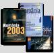 Pachet: Romania 2004, 2005. Starea economica. Perspective